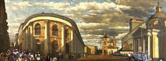 «Москва. Улица Разина»