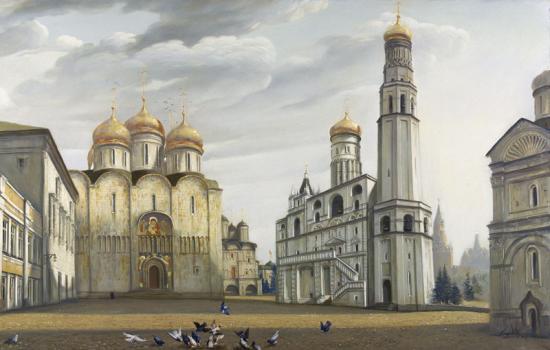 «Соборная площадь Московского Кремля»