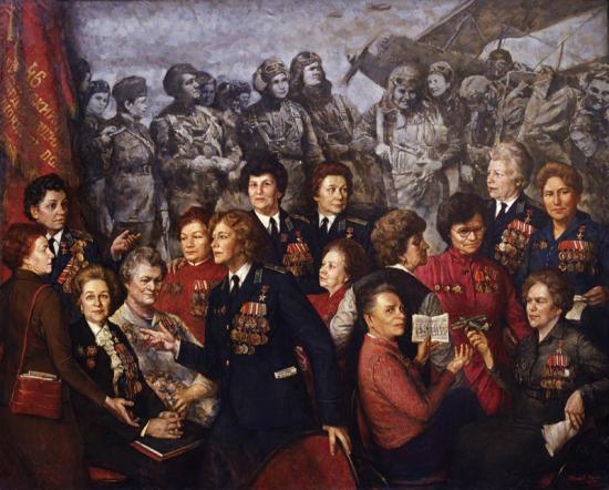 «Групповой портрет лётчиц-героинь 46-го авиационного полка.