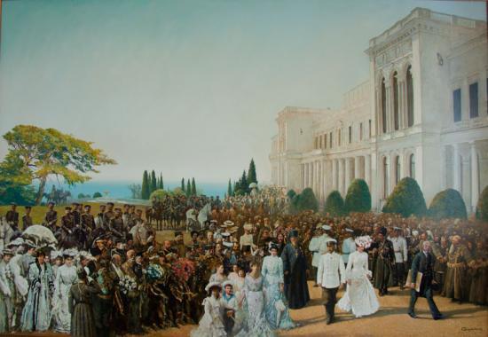 Открытие Ливадийского Дворца Царём Николаем Вторым и его семьёй в 1911г.