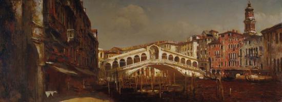 «Венеция. Мост Риалто»