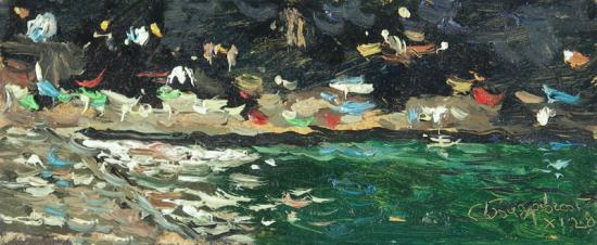 Ялта. Блики на море.